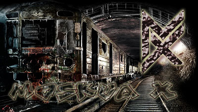 Попадпние пассажиров в секретные места в метро